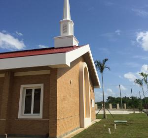Iglesia Hato Nuevo